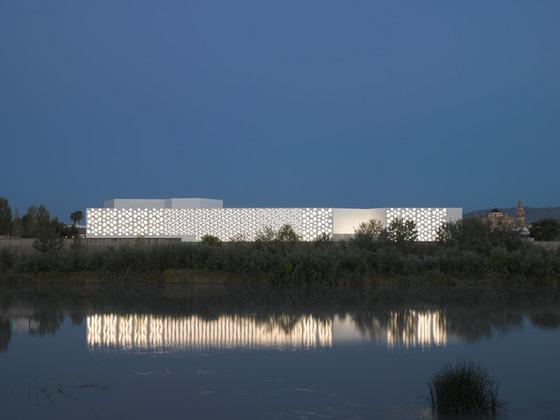 Zentrum für zeitgenössische Kunst in Cordoba